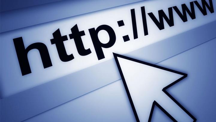 Bağımsız Denetime Tabi Şirketlerin İnternet Siteleri